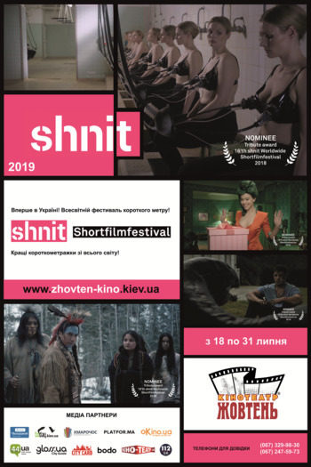 SHNIT SHORTS.  BEST OF.  Анімація